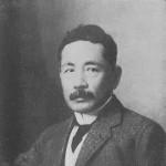 Profile picture of Yusuke